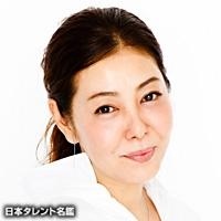 芳本 美代子(ヨシモト ミヨコ)