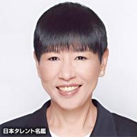 和田 アキ子(ワダ アキコ)