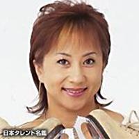 渡部 絵美(ワタナベ エミ)