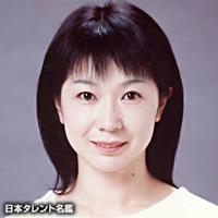 渡辺 多美子(ワタナベ タミコ)