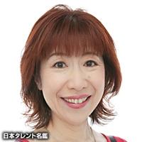 渡辺 菜生子(ワタナベ ナオコ)