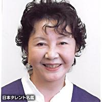渡辺 美佐子(ワタナベ ミサコ)