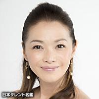 渡辺 めぐみ(ワタナベ メグミ)