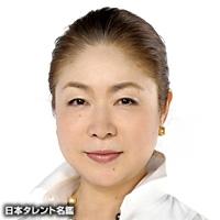 阿部 敦子(アベ アツコ)