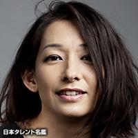 片岡 礼子(カタオカ レイコ)