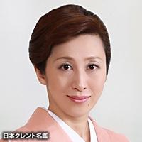小林 かづこ(コバヤシ カヅコ)