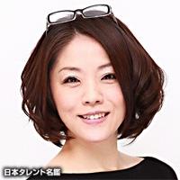 沢海 陽子(ソウミ ヨウコ)