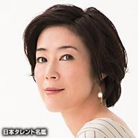 寺島 しのぶ(テラジマ シノブ)