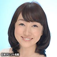 成田 恵(ナリタ メグミ)