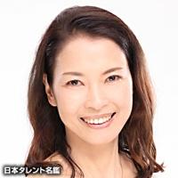 林 佳代子(ハヤシ カヨコ)