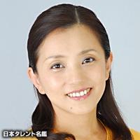 平井 奈津子(ヒライ ナツコ)