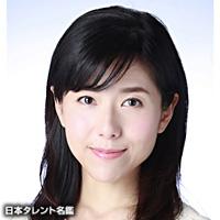 松下 恵(マツシタ メグミ)