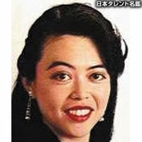 松田 洋子(マツダ ヨウコ)