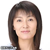 安原 麗子(ヤスハラ レイコ)