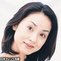 山崎 加津子(ヤマザキ カヅコ)