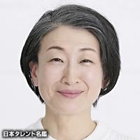 池田 昌子(イケダ マサコ)