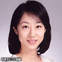 石井 麗子(イシイ レイコ)
