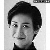 榎本 由希(エノモト ユキ)