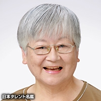 恩田 恵美子(オンダ エミコ)