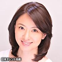魏 涼子(ギ リョウコ)
