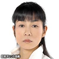 酒井 美智子(サカイ ミチコ)