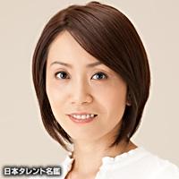 白土 直子(シラト ナオコ)