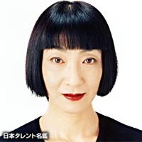 杉浦 悦子(スギウラ エツコ)