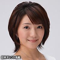 角田 華子(スミダ ハナコ)