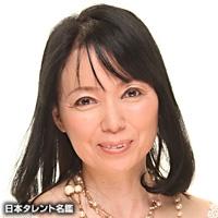 田辺 佳子(タナベ ヨシコ)