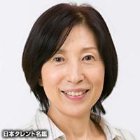 中田 優子(ナカダ ユウコ)