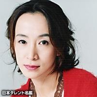 蜷川 みほ(ニナガワ ミホ)