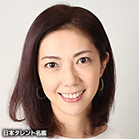 藤 貴子(フジ タカコ)