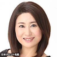 渕崎 ゆり子(フチザキ ユリコ)