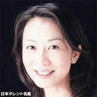 松谷 由起子(マツタニ ユキコ)
