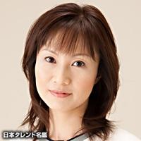 丸山 優子(マルヤマ ユウコ)