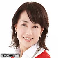 三輝 みきこ(ミキ ミキコ)