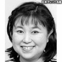 安室 満樹子(ヤスムロ マキコ)
