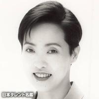 永 麻理(エイ マリ)