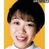 大川 明子(オオカワ アキコ)