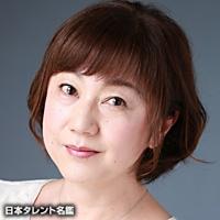 奥沢 菜穂子(オクサワ ナホコ)