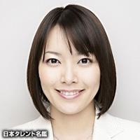 栗原 由佳(クリハラ ユカ)