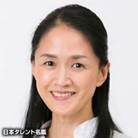 澤口 夏奈子(サワグチ カナコ)