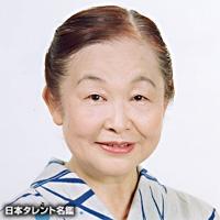 関 えつ子(セキ エツコ)