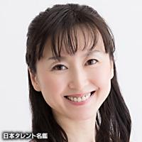 長瀬 有紀子(ナガセ ユキコ)