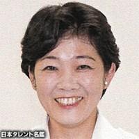 田中 早苗(タナカ サナエ)