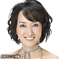 久本 朋子(ヒサモト トモコ)