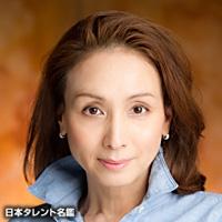 三浦 智子(ミウラ トモコ)