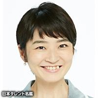 安岡 由記子(ヤスオカ ユキコ)