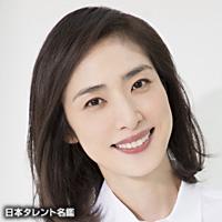 天海 祐希(アマミ ユウキ)