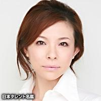 秋山 菜津子(アキヤマ ナツコ)